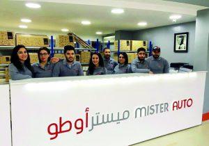Mister Auto Maroc accélère son développement en proposant un catalogue de plus de 400 000 références.